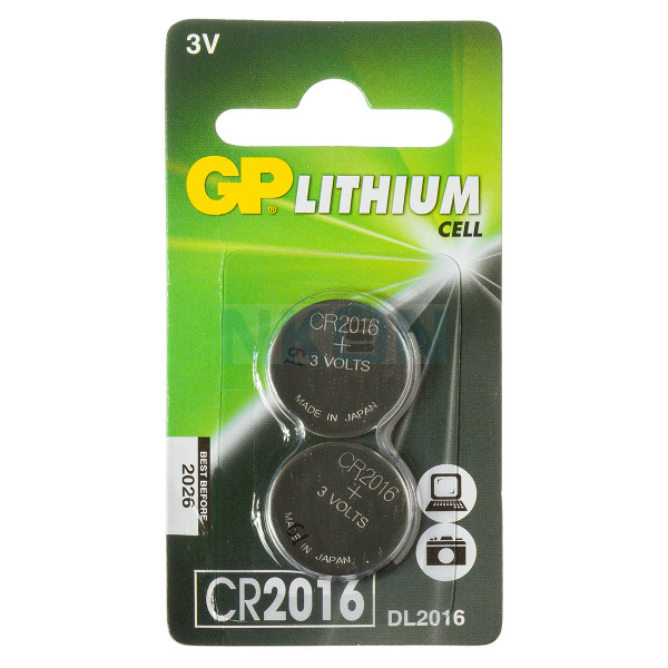 2x GP CR2016 - 3V