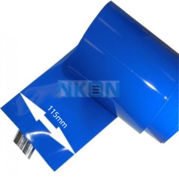 Heat shrink width: 115mm